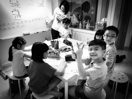 Katong Small Group Tuition Classes for Math